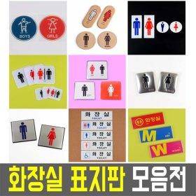 G마켓-후원쇼핑>후원상품 베스트>디자인문패