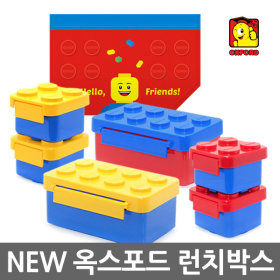 Gmarket Oxford Oxford Block Lunch Box Food Trays Cup