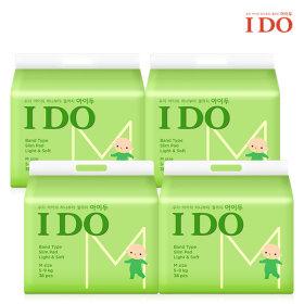 IDO儿童快吸收透气超薄柔然低刺激粘贴式纸尿裤4包
