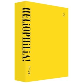 TVXQ - Heliophilia / photo book + DVD + photo card + letter + poster /