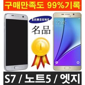 Galaxy S6/7 Note5/7 Samsung Original smartphone unlocked S3S4S5S7S2NOTE3OPTIMUSG3G2G4G5V10V20OPENLIN