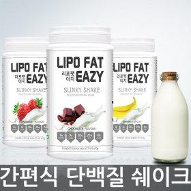 SLENDER饱腹蛋白代餐粉瘦身奶昔600g三种味