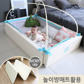 [GGUMBI] NEW Foldable baby bed WORLD STAR / play mat / water-resistant / cushioned /