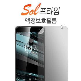 Gmarket - Alcatel Sol Prime/LCD protection film/anti