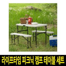 G마켓 - 착한창고 > 가구/DIY