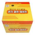 전기테이프 1박스 20개 동성 PVC 전기 절연용 테이프 전기테프 전선 안전 피복 입히기 잡화 생활용품