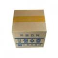 간이영수증(카본먹지) 1박스 100권
