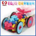 정성토이 천재무빙블럭430P+24P /레고/장난감/블럭