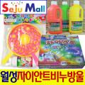 월성 비누방울액 보충용 1리터 1L / 비눗방울 놀이
