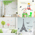 예쁜집 포인트스티커/시트지/벽지/이케아/창문/DIY