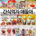 애견간식400g 육포 사사미 강아지캔 강아지간식 수제
