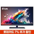 넥스디지탈 32형 TV/ LG패널/좌우회전/무결점/ LG패널