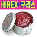하이렉스HIREX OHD 구리스/베어링구리스/천미구리스/고속베어링구리스그리스/기계류구리스그리스/기