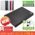 +우체국무료특송+정품+ Backup Plus S 1TB 외장하드