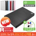 +USB16GB증정+정품+ Backup Plus S 2TB 외장하드