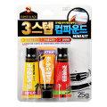 불스원 세차용품 72종모음/카샴푸 왁스 코팅 불스원샷