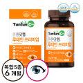 튼튼닷컴 루테인 (6개월분) 눈 영양제 건강 기능 식품