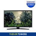 삼성正品TV 24~28인치 기사설치 LEDTV 소형TV T24E310