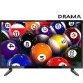 재원전자 40인치 FULL-HD LED TV/DM400FLED