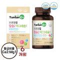 튼튼닷컴 칼슘 마그네슘 비타민D (6개월분) D3 영양제