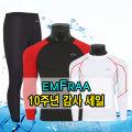 남여 래쉬가드 워터레깅스 수영복 레쉬가드 비치웨어