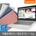 판매1위 i-SlimBook 100s 노트북 쿼드코어/윈도우10