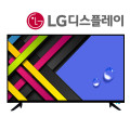 넥스디지탈 43형 TV/ LG패널/ 돌비/ 무결점/ LG패널
