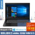 사은품)레노버 Slightbook 100s-14 노트북/Win10