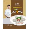 2봉찬스 /잎새만두 1250g+1250g /고기/김치/보리