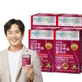 명절선물 간건강 밀크씨슬 선물세트(총3개월분)