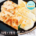 수제핫바 10+1개 3종 구워먹는 치즈어묵 오징어 땡초