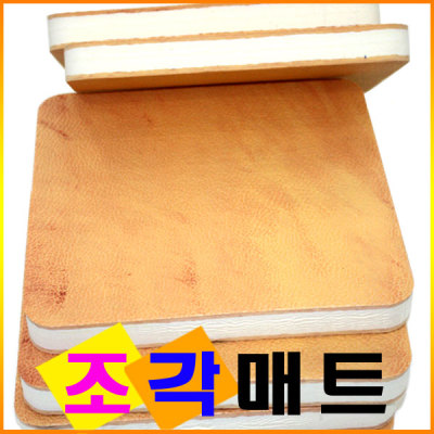 G마켓 - 충격흡수매트4장.6장/런닝머신 바닥매트/조각 매트