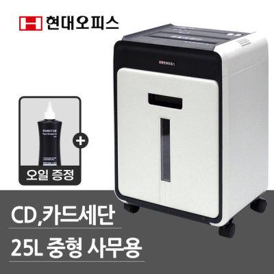 5종 중형문서세단기 PK-1530CD 저소음/파쇄기 사은품 상품이미지