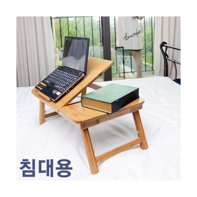 G마켓 - 다용도테이블/노트북거치대/침대용책상/독서대/접이식 ...