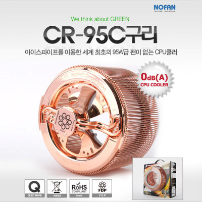 NOFAN CR-95C Copper 상품이미지