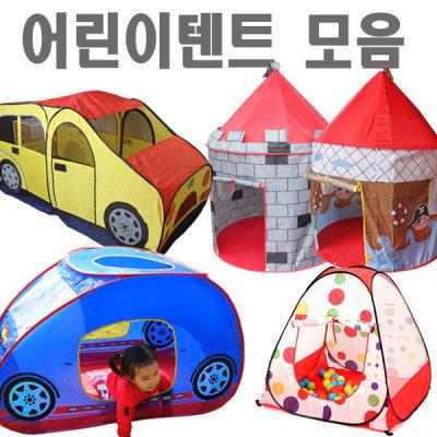 G마켓 - 어린이 볼텐트/볼풀장/궁전/유아/원터치/키즈/텐트