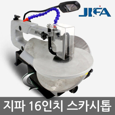 G마켓 - 지파스카시톱 JIFA 스크롤쏘 조각기 테이블톱 목공톱