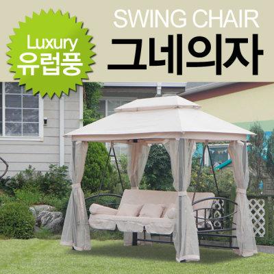 G마켓 - 정원 그네의자/흔들의자/스윙체어/모기장/침대/캐노피