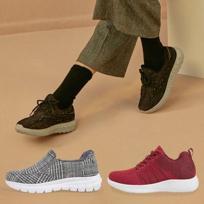 특별한세일 슬립온 스니커즈/신발/벨크로/단화/운동화 상품이미지