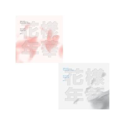 방탄소년단 (BTS 防彈少年團) - 화양연화 Pt.1 (미니앨범 3집) 花樣 華 상품이미지