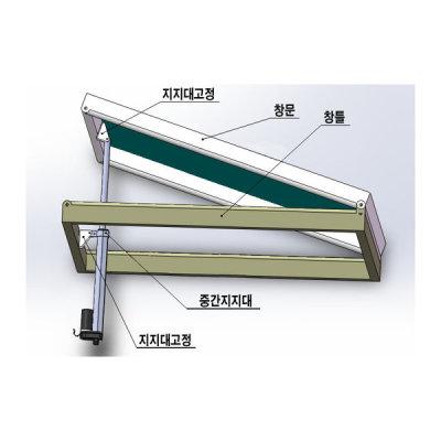 G마켓 - 온실/축사창문자동개폐모터/왕복모터/실린더/자동문