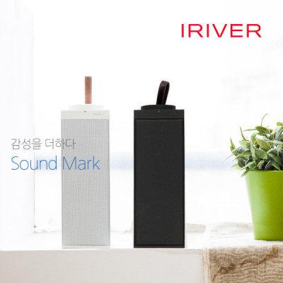 사운드바 블루투스스피커 BTS-H5N 사운드마크/최대60W 상품이미지