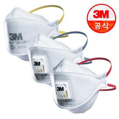 3M Aura 3단 접이식 방진마스크 모음전 2급/1급/특급 상품이미지