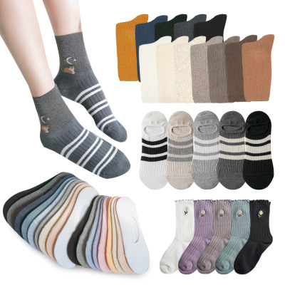 3+1 Socks/Long Socks/Sleep