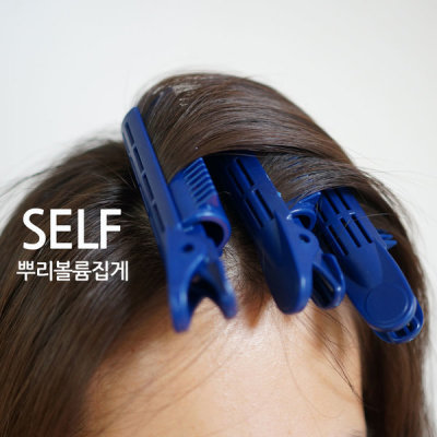 Self-grip root volume hair clip 1 SET (3pcs)-unisex/volume perm