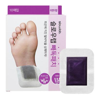 detox patch / massage patch / sap patch