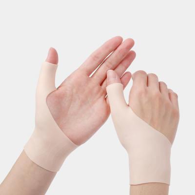 (메디앤스토리)실리콘손목보호대 손목터널증후군 흰색