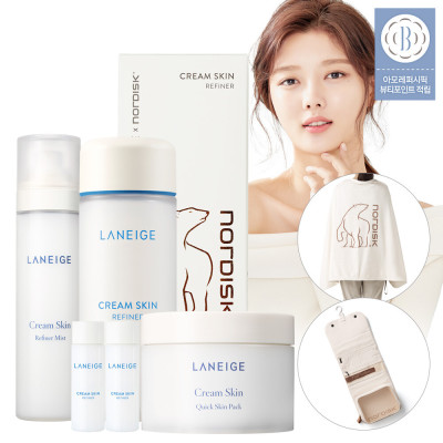 LANEIGE(Coupon+GIFT) Neo Foundation/Vitamin Cream/Retinol Cream SALE