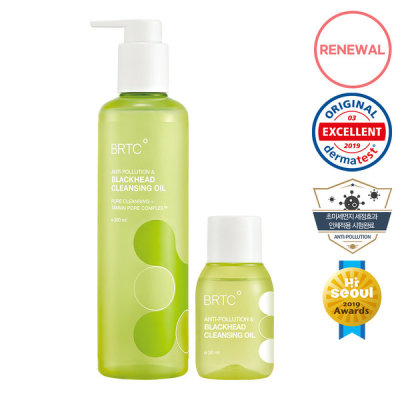 BRTC Anti-Pollution And Black Heads Cleansing Oil 320ml /G1411