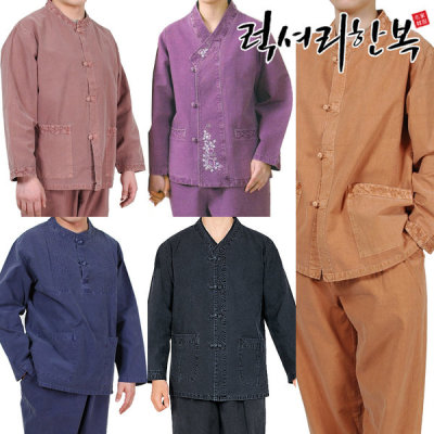 BTS s JungKook Spotted Wearing A Modernized Hanbok